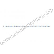 Фитолинейка светодиодная мощностью 54Вт на базе 3-Ваттных светодиодов полного спектра