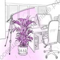 """LED светильник для растений на штативе """"Везен"""""""